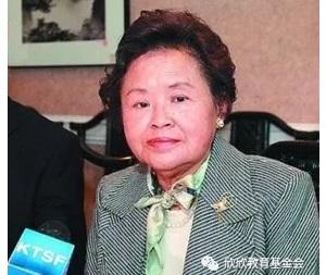 欣欣创会理事祖炳民教授夫人傅虹霖博士辞世