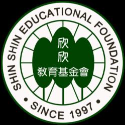 欣欣教育基金会